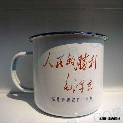 老式搪瓷杯    印有20世纪50年代至70年代      经典宣传海报风格的